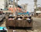 北京出租垃圾清运车 清理大厦垃圾 处理生活垃圾
