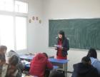 前思教育零基础英语学习班