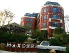 江宁科创园花园式独栋办公楼,八角楼陶红砖定制专属办公空间