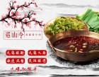 上海连锁餐饮选什么 马瓢黄牛肉火锅 免费培训后即可轻松开店