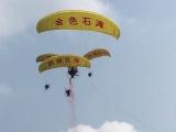 四川滑翔機廣告出租租賃