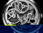 临沭手表典当铺位置在哪?欧米茄手表多少回收?