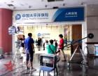 深圳宣传片拍摄制作 企业宣传片摄制 企业产品视频拍摄制作