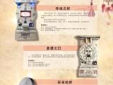 重慶電玩城羅馬假日掌紋測試真理之口游戲機 石來運轉