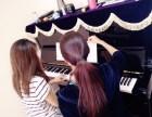 钢琴一对一精品课程暑期特惠中