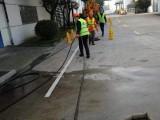 苏州污水管道清洗专业公司