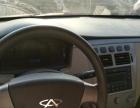 奇瑞A52009款 1.6 手动 舒适型