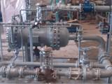 旋流油水分离器 专业制造商