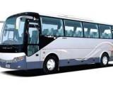 西安包车旅游电话