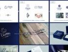logo、平面、VI、海报、画册、包装设计