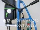 全国供应销售四档无极变速磁座钻MD108,麻花钻首选