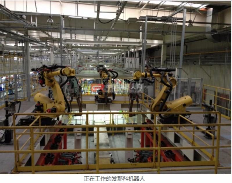 广东工业机器人 PLC电工培训广州报名点在哪儿