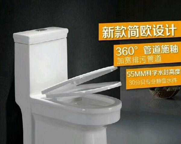 厂家直销马桶花洒浴室柜蹲坑水箱欢迎洽谈合作