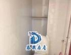 赵厝寮 体育西附近精装3房2厅 室内清点 安全管理 居家舒适