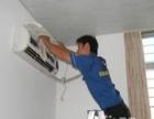 无锡专业空调清洗,空调维修,空调加液移机,钻孔