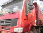 公司有扣押的自卸工程车、货车、挂车,低价出售,可贷款!特急!
