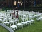 深圳白色金色竹节椅婚宴椅婚庆椅户外婚礼餐椅出租赁