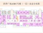 四季广场商铺中岛大面积招租手机店 手表店 等20平起租即将开