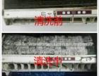 栾城区百勤家庭单位保洁专业清洗油烟机空调洗衣机地暖