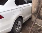 福州闽清城区及周边汽车救援搭电换胎送油电瓶脱困拖车开锁