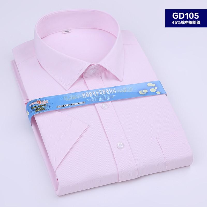 青岛衬衫订做国梦品牌厂家直销舒适时尚优质面料