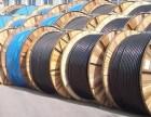 2018废铝线多少钱一斤 2018电缆废铜多少钱一斤回收价格