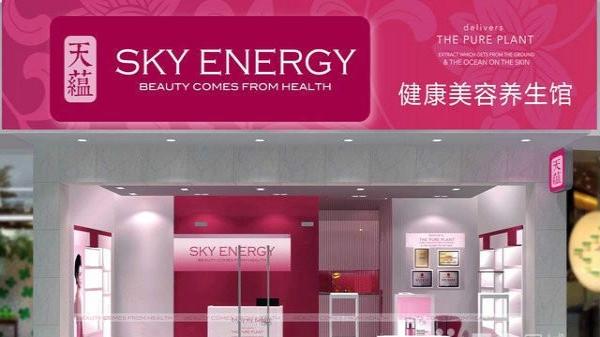 天蕴化妆品加盟 美容SPA 投资金额 1-5万元