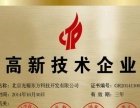 CCTV新闻报道除甲醛室内空气治理专业机构央视品牌