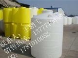 供应10吨PE储罐,10吨聚乙烯储罐.加