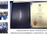 想在深圳读MBA哪家学校