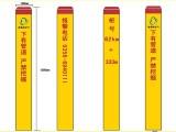 阳江玻璃钢百米桩多少钱一段