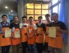 深圳哪里有高端喜茶 柰雪的茶 813技术培训?