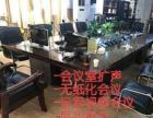 北京会议室,多功能厅音响工程方案安装调试