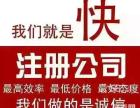 2016年河南新郑如何注册道路运输许可证具体流程是什么