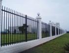 专业生产锌钢护栏,道路护栏,公路护栏,锌钢围栏等各类型护栏