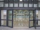 天津安装肯德基门推拉玻璃门钢化玻璃门
