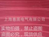 5mm优质防滑绝缘胶板 10kv绝缘垫 5mm高压橡胶板 5mm