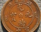 广州权威公司古董艺术品鉴定 评估 交易 拍卖