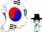 韩国人教你学韩语,小班教学,外教1对1
