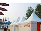 玉溪帐篷出租、展会篷房搭建、价格图片、厂家直销