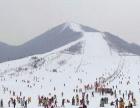 太原曦岭国际滑雪场 开园后【滑雪票37元(平时不限