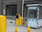 门禁道闸、车牌识别、安防监控、无线覆盖
