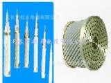 安徽蓝普特种电缆供应铝绞线LJ和钢芯铝绞线LGJ
