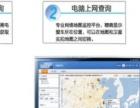 安徽铭洲电子科技GPS卫星定位监控系统年终大促