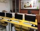 在嘉兴想学习电脑办公基础到哪里 兴正教育