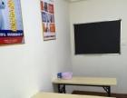 成人平面广告设计,众和教育培训中心