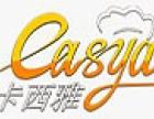 卡西雅烘焙 诚邀加盟