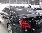 奔驰 S级 2008款 S500L 5.5 手自一体可分期付款