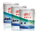 寿光水性橡胶沥青防水涂料|供应山东热销水性橡胶沥青防水涂料