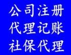 北京各区五险一金咨询,幼升小社保代理,生育报销